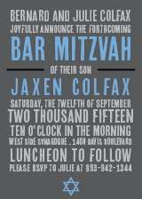 Subway Bar Mitzvah Invitations