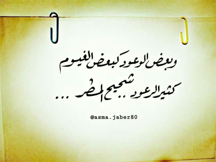 خط الرقعة خطي Arabic Calligraphy Calligraphy