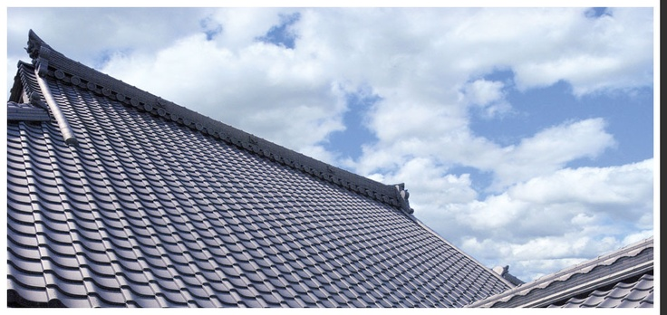 Tile Roof Northern Roof Tiles