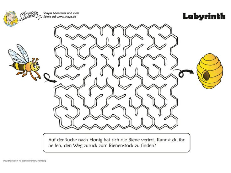 Kniffliges Labyrinth für Kinder! #kids #printable
