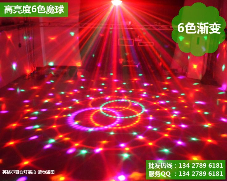 80's style - Disco light, remote control starts from 10$- Buywithagents