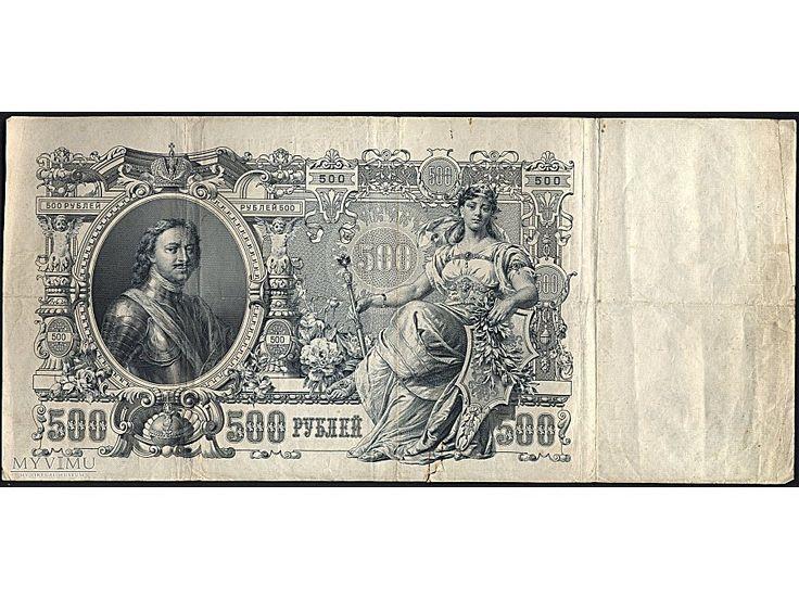500 rubli w forma - symbol - treść w MyViMu.com