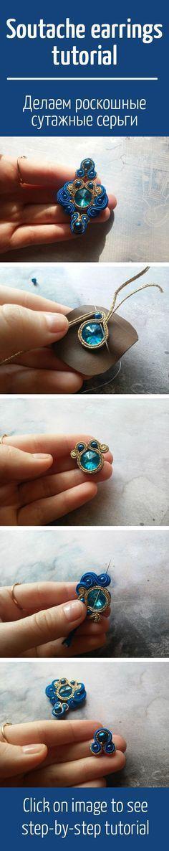 Soutache earrings tutorial / Делаем роскошные сутажные серьги