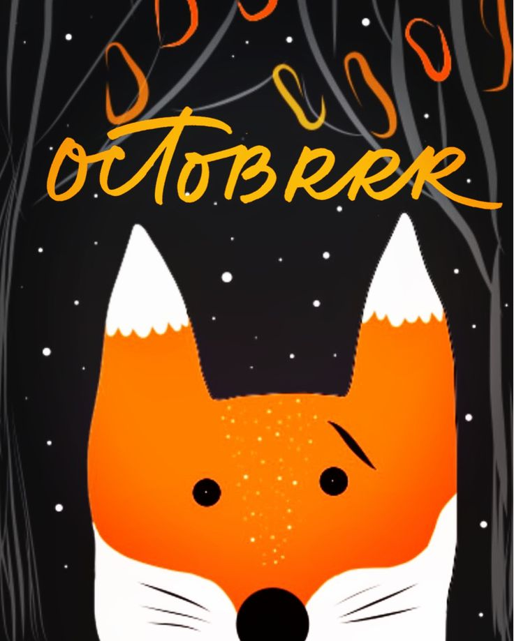 #fox #forest #october #illustration #babyillustration