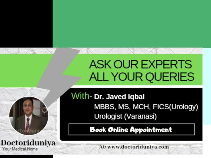 Book Appointment With The Best Urologist In Varanasi Dr Javed Iqbal Is Available At Alliance Hos Urologists Prostate Surgery Urinary Tract Infection Treatment