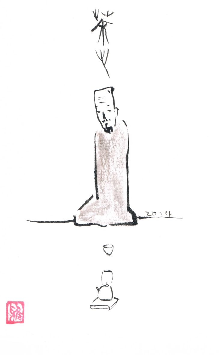 "「茶心」""Tea Heart"" by 中山雅心(Gaxing Nakayama)"