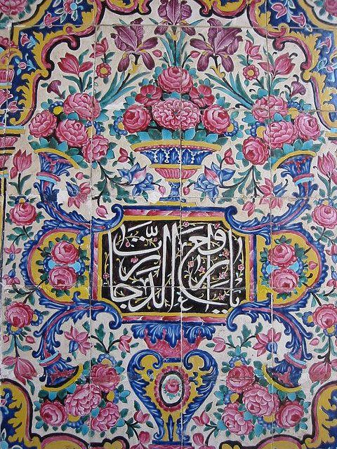 DesertRose,;,calligraphy art,;, tiles,;,