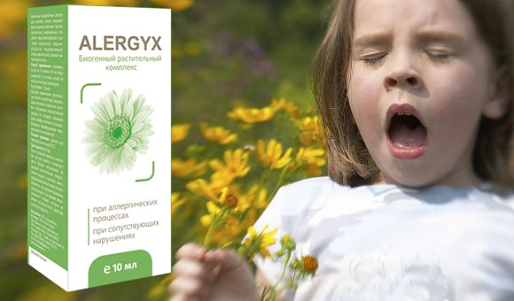 allergy treatment drug http://datico.ru/allergy/310.html  allergy symptoms like flu. allergy symptoms baby formula. allergy medicine aerius. allergy relief yoga. allergy remedies natural honey. allergy remedy drinks. allergy symptoms guinea pig. allergy medicine zyrtec side effects. allergy symptoms throat swelling. allergy medicine 8 month old. allergy symptoms red eyes. allergy grapes symptoms. allergy symptoms to penicillin. allergy symptoms ragweed pollen.
