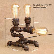 Урожай творческий пара панк робот настольная лампа e27 110 В 220 В арт-деко чтения бюро свет для исследование спальня прикроватные семинар офис