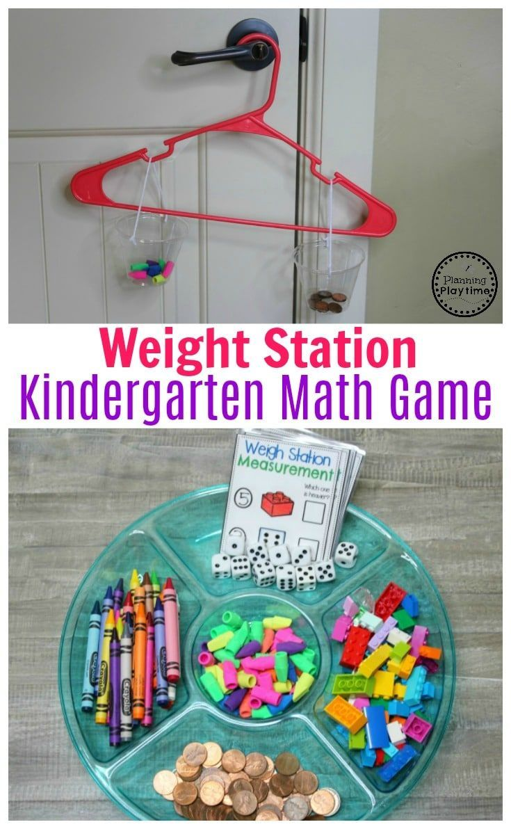 Weigh Station - Measurement Game for Kindergarten #kindergartenmath #measurement