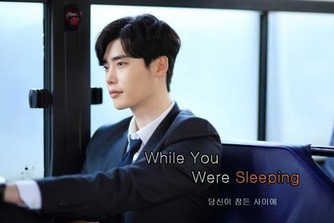Drama While You Were Sleeping    - http://bit.ly/2yAaRJA