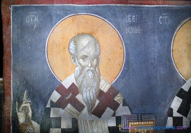Averky and Niphon. Serbian monastery of Gracanica