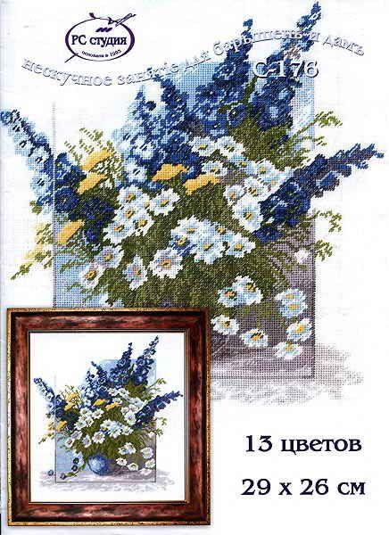Gallery.ru / Фото #2 - 5 - Gabka