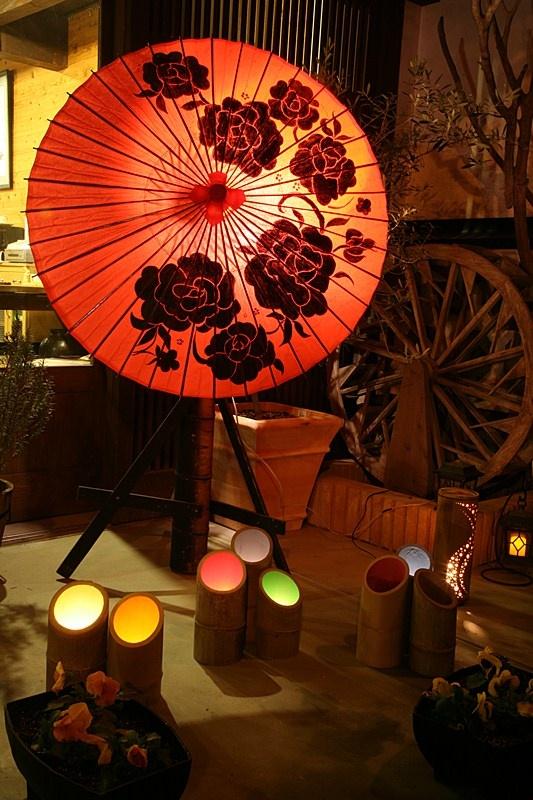 Yamaga lantern festival yamaga,Kumamoto Japan