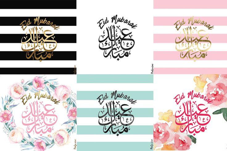 {Cadeau} Eid Al Adha 2015 Des petites cartes à envoyer par sms ou sur les réseaux sociaux