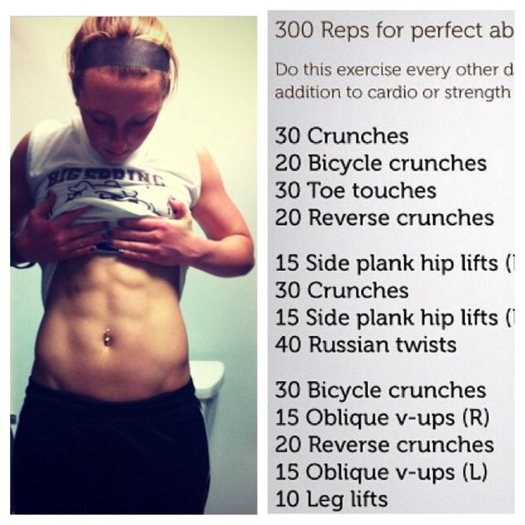607 best workout routines images on Pinterest | Workout routines ...