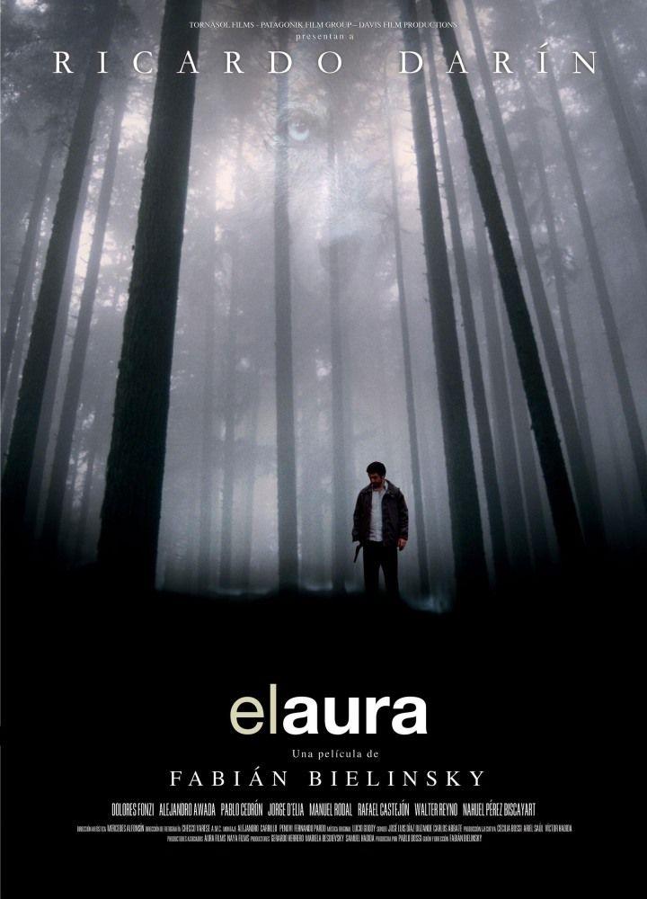 Аура (El Aura)