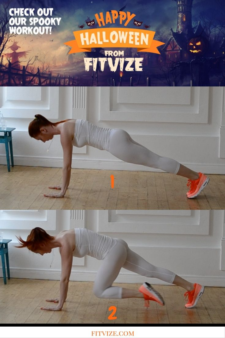 From the plank position, try to reach each elbow with the opposite knee. Keep your hips parallel to the floor. Aim for 50 repetitions in a row – and you have a great cardio workout for all your body. More at https://fitvize.com/2016/10/29/trick-or-treat-and-stay-fit/#more-1261