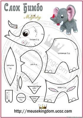 Molde para hacer un elefante ~ Mimundomanual                              …