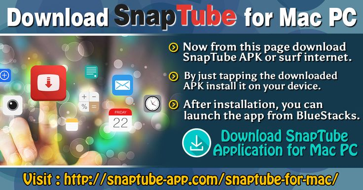SnapTube serves the purpose of downloading videos very efficiently as by using its outstanding features you can easily download your favorite videos. SnapTube for Mac PC is the app that enables you to download unlimited videos.
