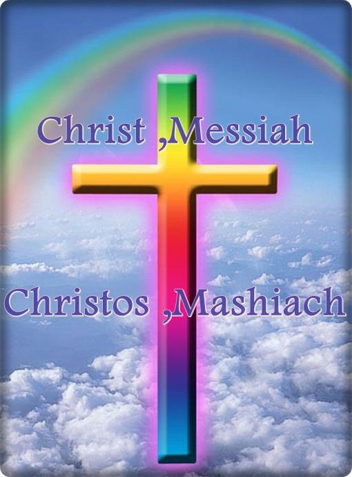 """The title Christ is considered part of Jesus' personal name and it means the """"anointed one"""" .This phrase refers to someone who has been set apart for a special mission. Before Christ they used oil to anoint people and kings ,but Jesus was anointed with the holy spirit . Jesus avoided the tiltle of Christ or Messiah throughout most of his life to avoid being forced into playing a political role,but shortly before his death he answered them when they asked him:"""" Are you the Christ ?"""".saying """"I…"""