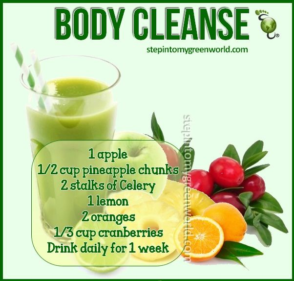 Body cleanse.  1apple, 1/2 cp pineapple chunks, 2 stalks celery, 1lemon, 2oranges, 1/3 cu cranberries