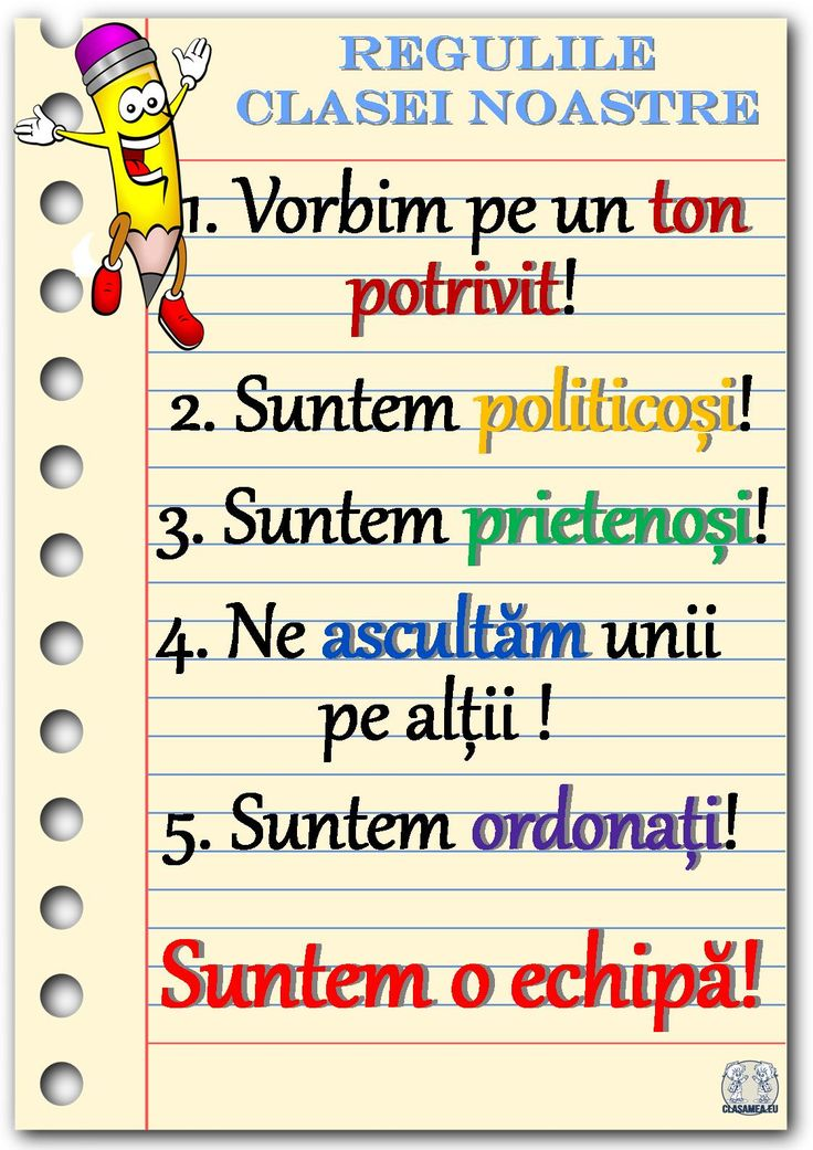 Regulile clasei - afiș