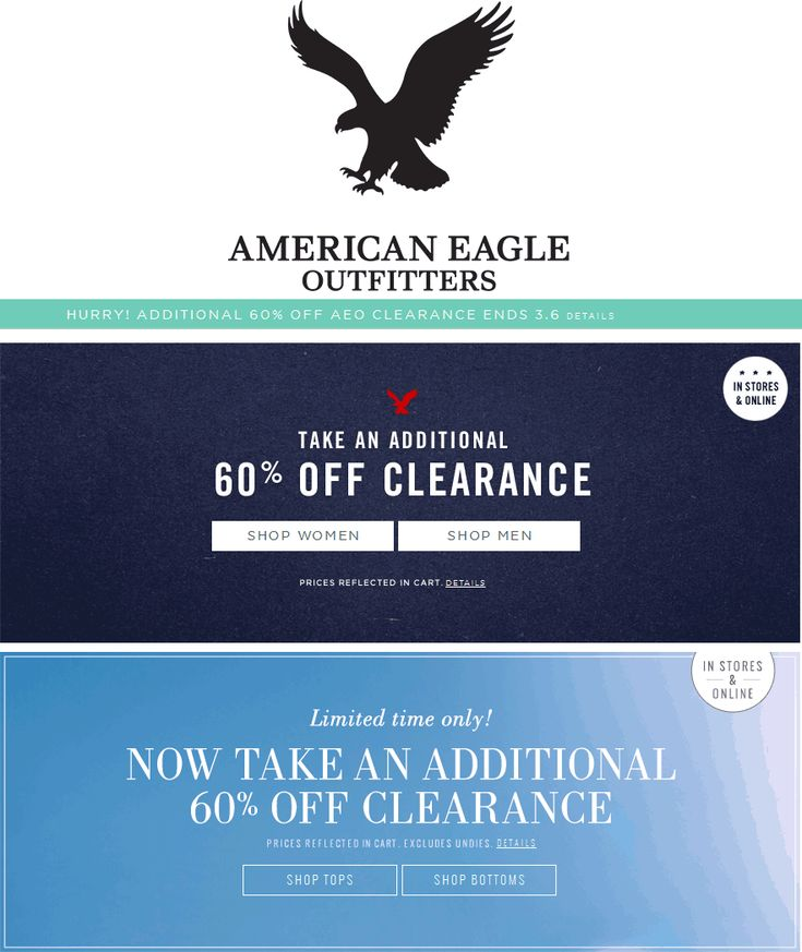 14 best deals images on pinterest printable coupons coupon and american eagle outfitters coupon american eagle outfitters promo code from the coupons app off clearance at american eagle outfitters ditto online fandeluxe Gallery