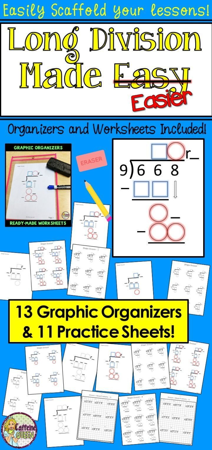 New long division teaching strategy with organizers and worksheets that use colors and shapes for differentiation and mastery!