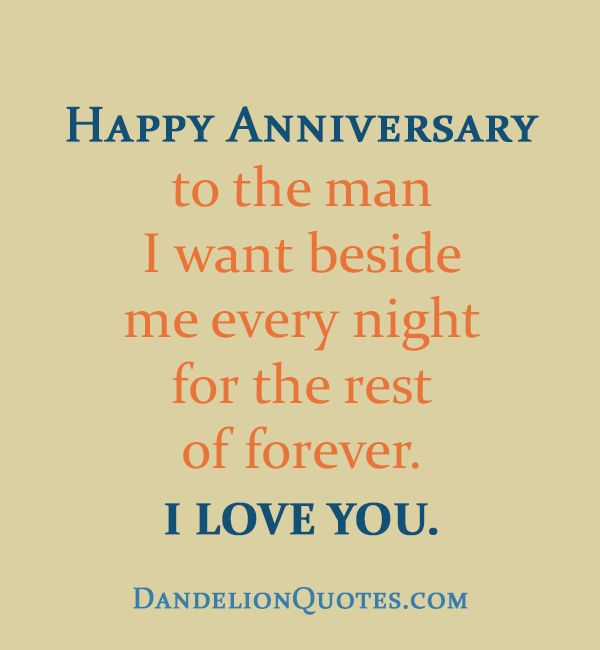 happy 1 year wedding anniversary to my husband