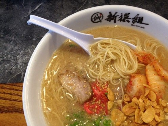 10 Best #Ramen Shops in #LosAngeles #SilverLake Ramen,An excellent ramen shop in a strip mall next to a nail salon, a liquor store and a coin laundry, what truly distinguish...