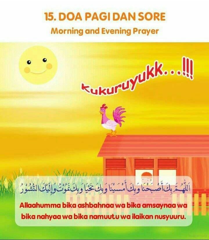 Morning & Evening duaa