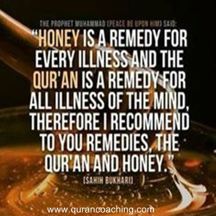 The Quran-Coaching is the best platform for the quran learning by taking online quran classes. http://qurancoaching.com/ #quran #onlinequran #hadith #islam