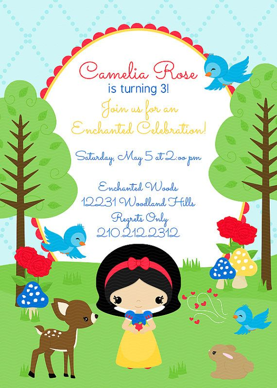 Snow White   DIY Party Printables Collection-  Birthday Invitations 5x7