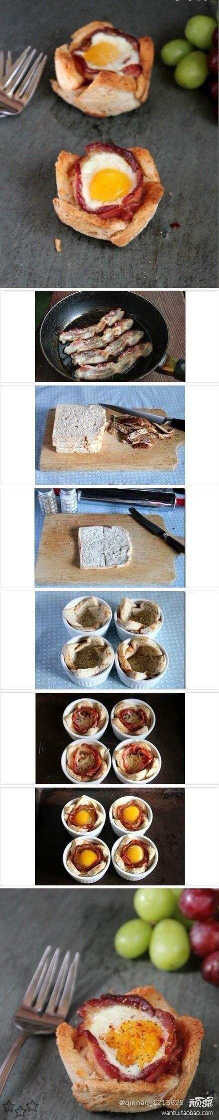 Diferente forma de preparar bacón con huevos / Different way to prepare bacon and eggs