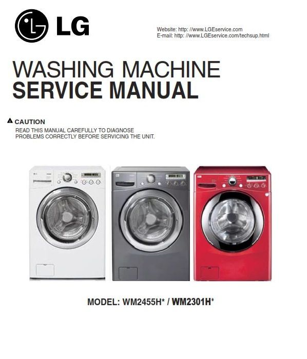 Lg Wm2301hr Washer Service Manual And Repair Guide Washing Machine Washing Machine Service Lg Washing Machines