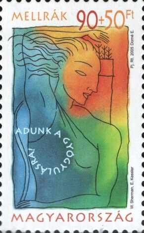 #B370 Hungary - Campaign Against Breast Cancer (MNH)