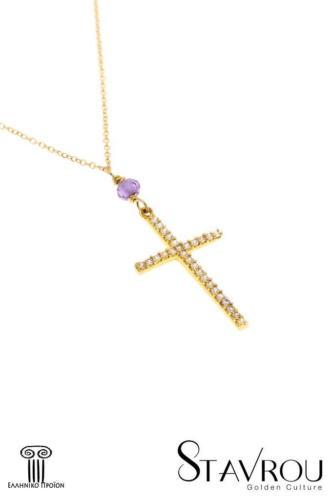 Γυναικείος σταυρός βάπτισηςσε χρυσό Κ14 με ζιργκόν και αμέθυστο. Διαστάσεις : 13,20 x 23,20 mm #σταυροί_βάπτισης #βαπτιστικοί_σταυροί #χειροποίητα_κοσμήματα #γυναικείοι_σταυροί  #σταυροί #σταυροί_με_ζιργκόν