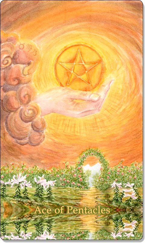 ace of pentacles tarot relationship