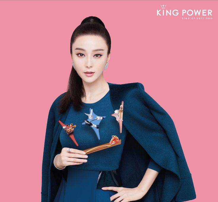 #范冰冰 X #kingpower . . . #fanbingbing #thailand #thailanddutyfree #女神 #美女