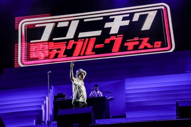 【フジロックレポ】25年の総括。電気グルーヴの登場に会場一丸 #fujirock