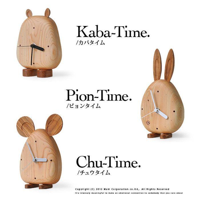造形作家・高橋晋市作天然無垢材置き時計TIMEシリーズ(pion-time/chu-time/kaba-time)