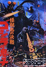 Son of Godzilla (1967)    Scientists experimenting with changes in weather on a tropical island get more than they bargained for when Godzilla shows up to battle humongous insects and protect his newborn child.
