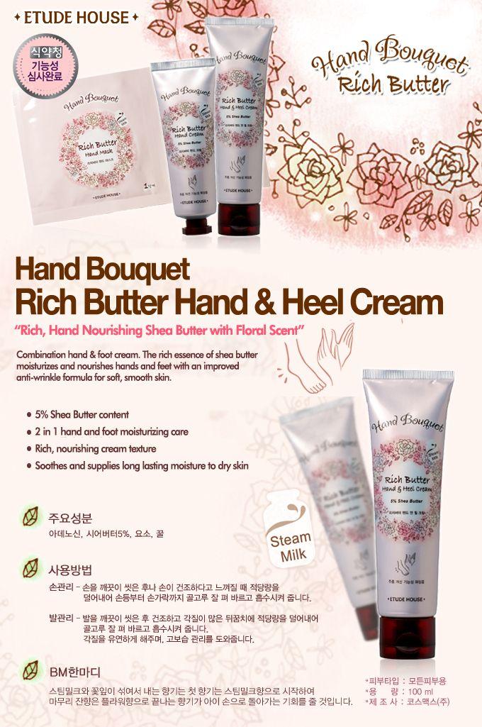 Etude House Korea Jakarta: Etude House Hand Bouquet Rich Butter Hand & Heel C...