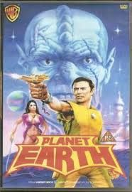 Image result for planet earth 1970s tv series