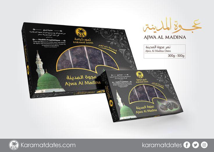 Ajwa Dates of Madinah, Dattes Ajwa de Medine.