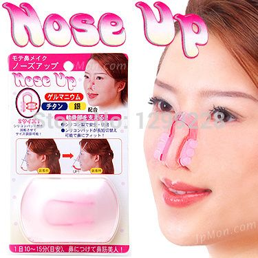 This item is now available in our shop.   Beauty Nose Necessary 20pcs Silicone Nose Up Lifting Shaping Shaper Clip NO PAN Massage & Relaxation Makeup Tools Free Shipping - US $14.99 http://webhealthbeauty.com/products/beauty-nose-necessary-20pcs-silicone-nose-up-lifting-shaping-shaper-clip-no-pan-massage-relaxation-makeup-tools-free-shipping/