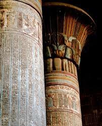 Temple of Khnum Esna, Egypt