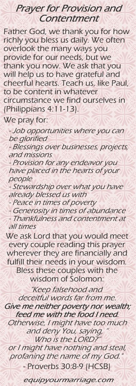 Prayer for Provision and Contentment   - Philippians 4:11-13 - Proverbs 30:8-9