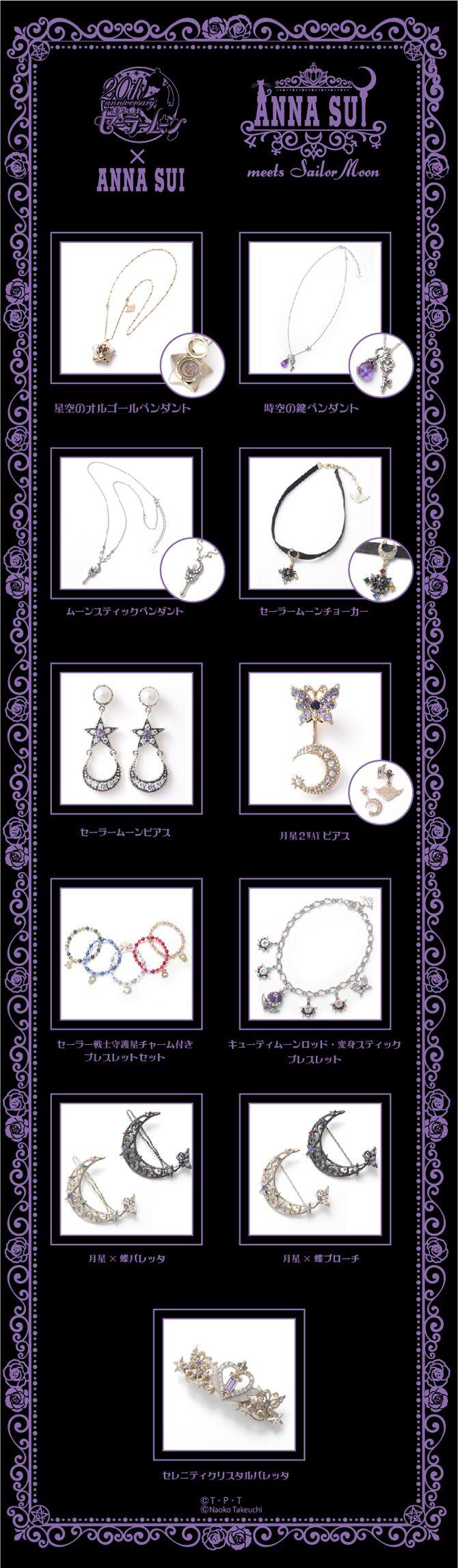 Sailor Moon × ANNA SUI 2nd collaboration